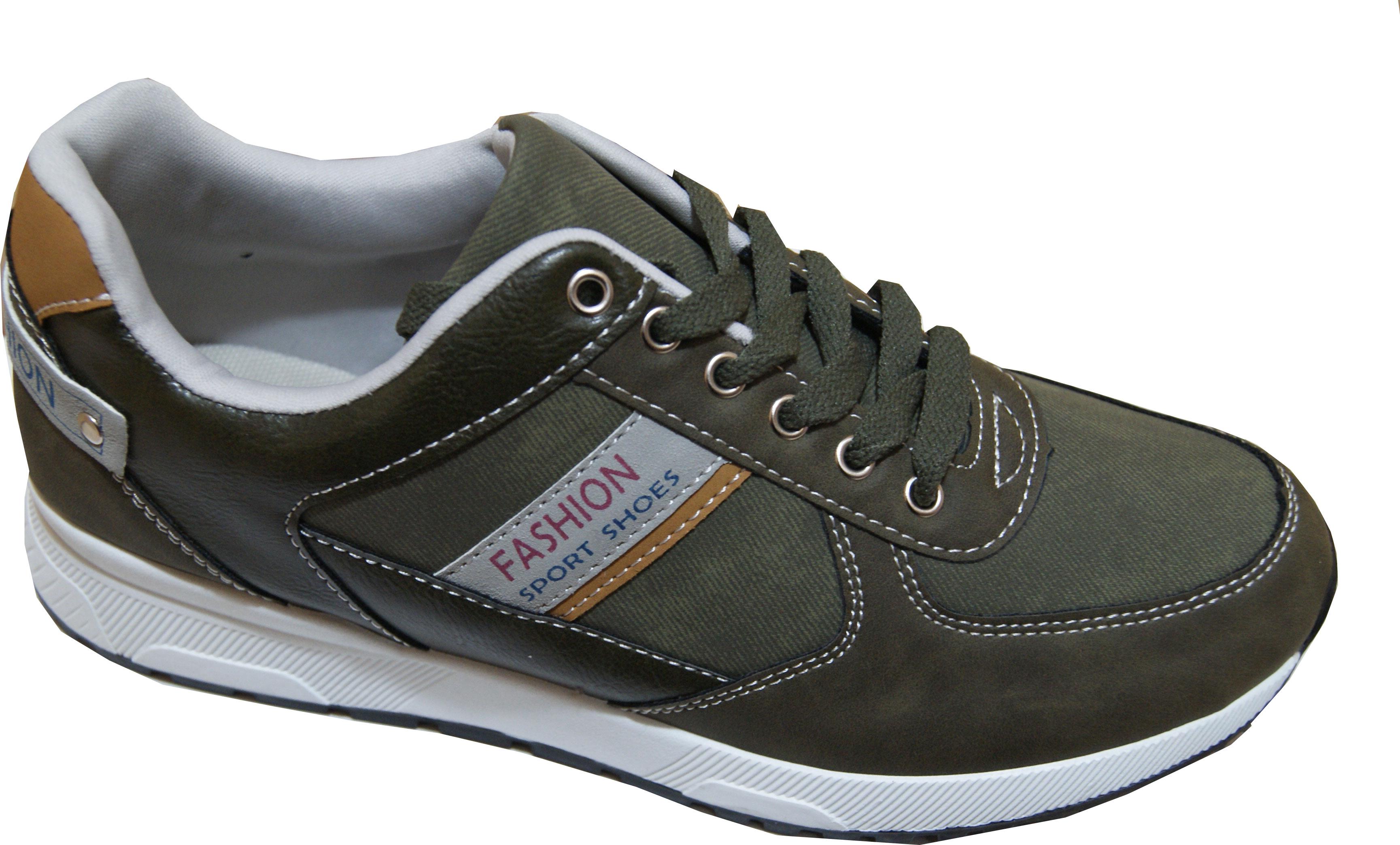 Sneakers ανδρικά Νο 338 - Χακί