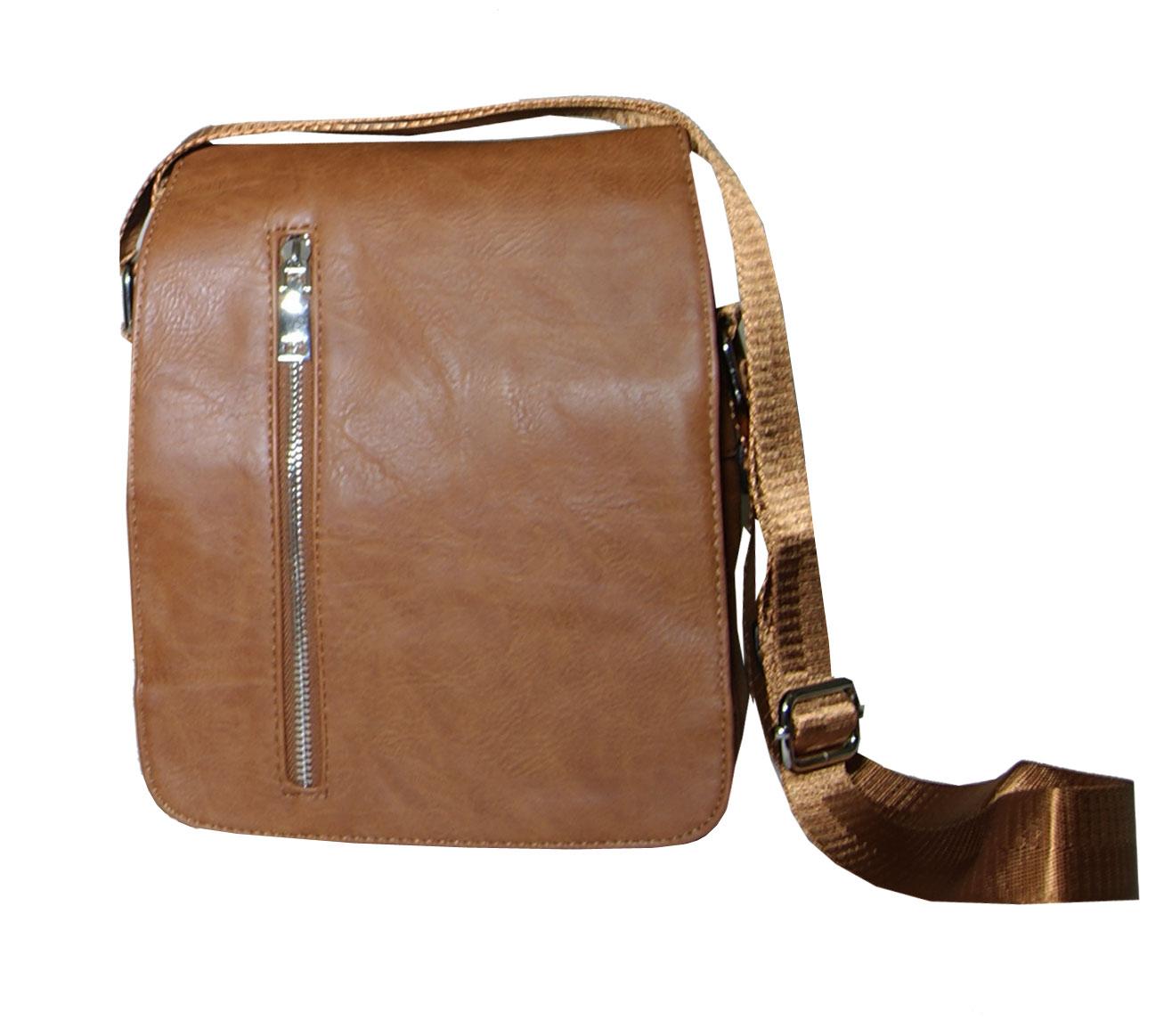 Τσάντα ώμου ανδρική Νο 1198 - Ταμπά