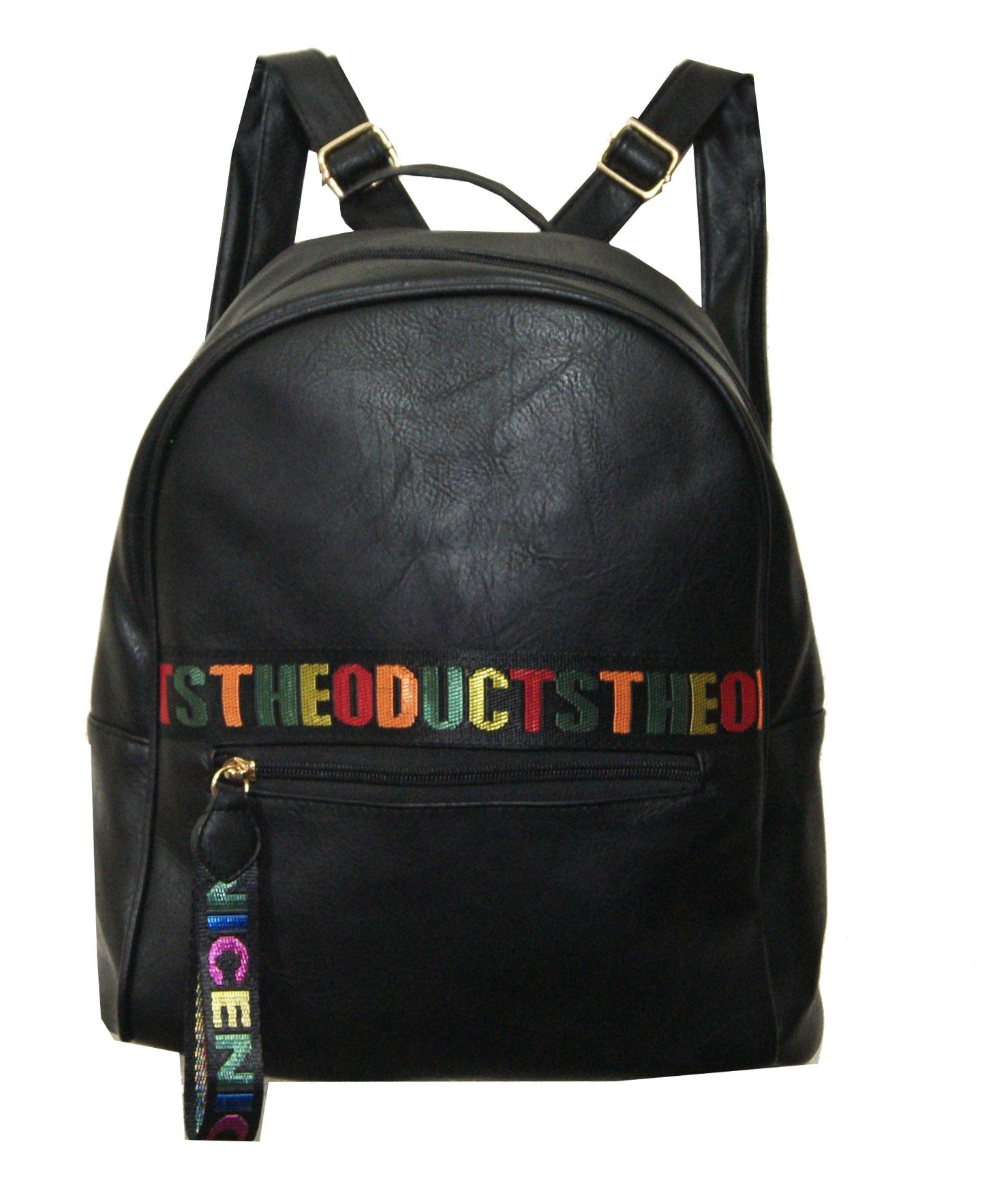 Backpack No 1507 - Μαύρο (Silvio 1507)