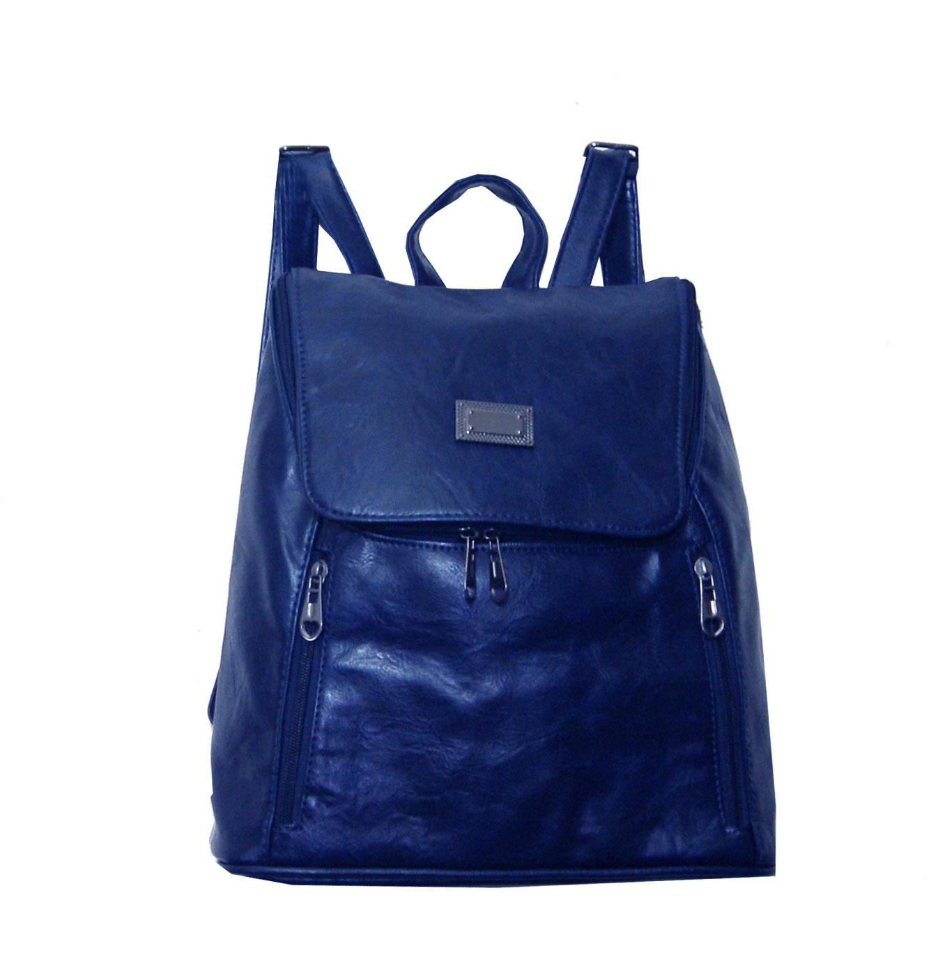 Backpack No 751 - Μπλε (Silvio)